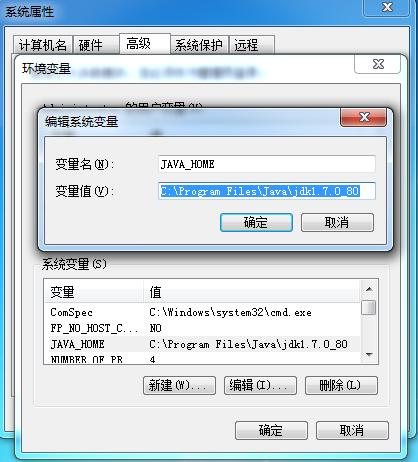 配置java环境变量04